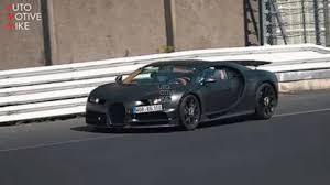 2011 bugatti veyron super sport tune: Finally Bugatti Chiron Joins Forza 7 With Dell Gaming Car Pack