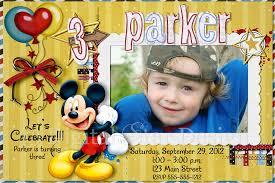 Sample Of Birthday Card Invitation Radiovkm Tk