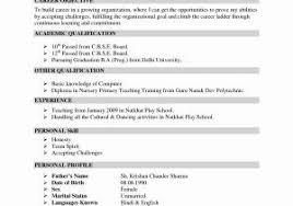 Resume For It Jobs Best Job Resume Templates Unique 20 Job Resume ...