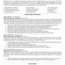 Cover Letter For Entry Level Awesome Human Resources Cover Letter