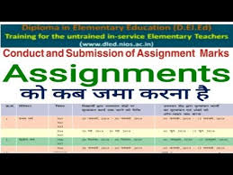nios d el ed assignments को कब जमा करना है  ed assignments को कब जमा करना है cheapest online एजुकेशन college degree