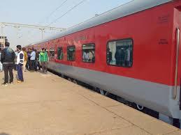 Swaraj Express Pt 12471 Picture Video Gallery Railway