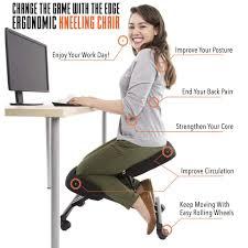 ergonomic kneeling posture office chair best office desk chair