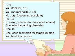 11 Ways To Learn Pronouns In Italian Wikihow