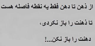 Image result for د استان های اموزنده