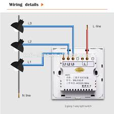 touch dimmer wiring diagram 3 way wiring diagram dimmer switch images touch screen dimmer light switch remote control dimmer light