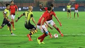موعد مباراة الأهلي والمقاولون العرب في الدوري المصري الممتاز