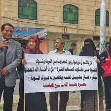إعدام البهائيين في اليمن.. هل تطاردهم إيران بأيادي الحوثيين؟