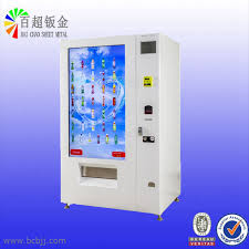 Vending Machine Manufacturers Usa Interesting Buy Cheap China Coffee Vending Machinephillipines Products Find