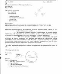Covering Letter Format For Service Tax Registration Amendment     Cover Letter Templates