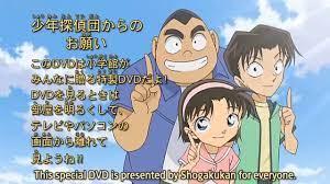 Detective conan OVA 9 - YouTube