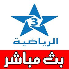arryadia live tv الرياضية المغربية بث مباشر