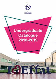 Undergraduate Catalogue For The Academic Year 2018 2019 By