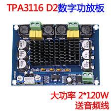 NEW <b>XH M543 high power digital</b> power amplifier board ...