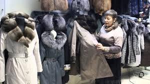 Пихора - <b>пальто с мехом</b> внутри. - YouTube