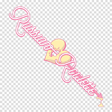 Game rouletet russian (or strip dies). Redvelvet Russian Roulette Pt P Russian Roulette Illustration Transparent Background Png Clipart Hiclipart