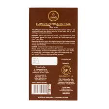 Stately Essentials Burnished Brown Bath Gel Chocolate 250ml