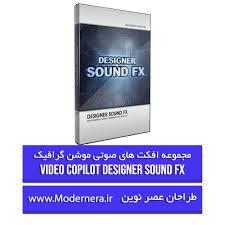 Designer Sound Fx 500 Designer Sound Fx Video Copilot Free Download