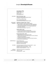 Resumes For Receptionist Jobs 9 Dental Hygienist Resume Samples
