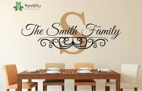 personalized vinyl wall art decals