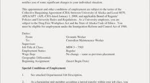 Tutor Resume Sample Best Fresh Resume 0d Resume For Substitute