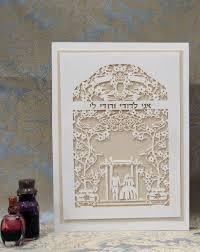 jewish wedding w chuppah papercut on messianic jewish wall art with 12 best jewish artists judaica messianic art images on pinterest