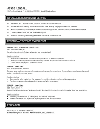 Resume Sample Server Server Job Description For Resume Sample