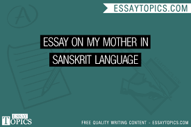 essay on my mother in sanskrit language topics titles  essay on my mother in sanskrit language