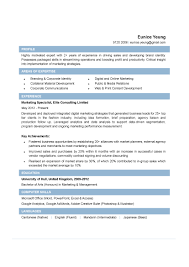 Marketing Specialist CV