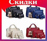 Женские сумочки и <b>клатчи</b> в Бресте. Сравнить цены, купить ...