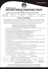 essay mother teresa mother teresa charitiable trust mega essay competition on mother teresa charitiable trust mega essay competition on mother teresa s love and service to