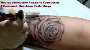 татуировка роза тату на руке