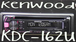 kenwood kdc 162u out of the box youtube Kenwood Wiring Harness Diagram at Kenwood Kdc 125u Wiring Diagram
