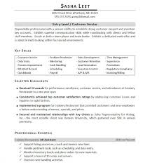 Veterinary Receptionist Resume Waiter Resume Examples For Letters