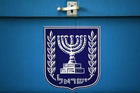 الاحتلال يسمح ليهود بالتظاهر لإغلاق images?q=tbn:ANd9GcQxaeFw0mX8VTvzoEq8JWXwmoCheDnvE3V2Pv0cBnZtUhsHA3xjdw
