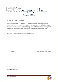 Example Certificate Sample Application To Issue Experience