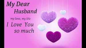 Dear Husband I Love You Love Message For Husband Whatsapp Status