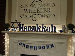 home decor for hanukkah home decor