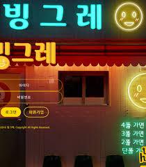먹튀폴리스 토토사이트 먹튀검증 먹튀사이트 검증을 위한 검증사이트