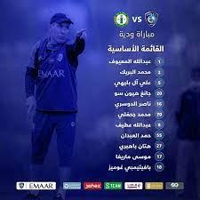 نادي الهلال السعودي (@alhilal.f.c) • Instagram photos and videos