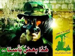 """Résultat de recherche d'images pour """"حزب الله """""""