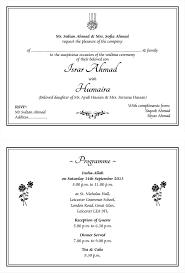 Wedding Invitation Wordings For Muslim Marriage In 2019