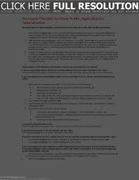 N 400 Form Pdf Images Form Example Ideas