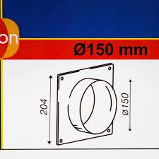 <b>Пластина настенная</b> с соединителем D150 мм в Самаре ...