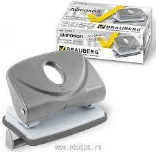 """<b>Дырокол Brauberg</b> """"<b>Einkommen</b>"""", средний, на 20 листов, серый ..."""