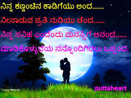 best kannada love failure feeling images image collection
