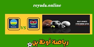 مشاهده رواندا ضد كينيا بث مباشر التصفيات الأفريقية 5 سبتمبر 2021 - رياضة  أونلاين