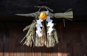 「ごぼうしめ飾りと前垂れ」の画像検索結果