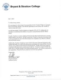 Letter Of Recommendation Template Teacher Bryant And Stratton Teacher Recommendation Letters