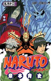 Naruto Shippuden 373 Sub Español ()